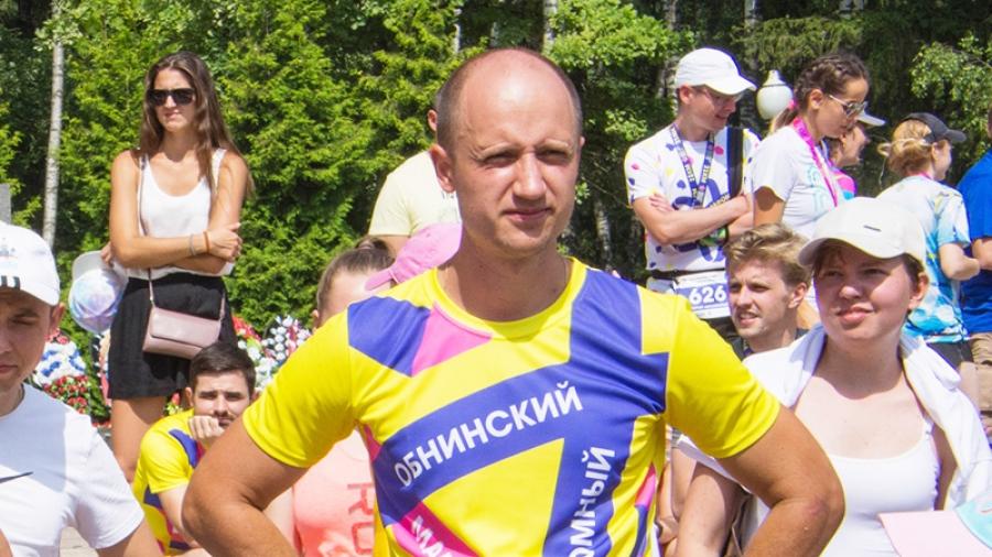 Обнинский Атомный марафон может стать первым масштабным забегом для любителей и профессионалов с момента снятия ограничений