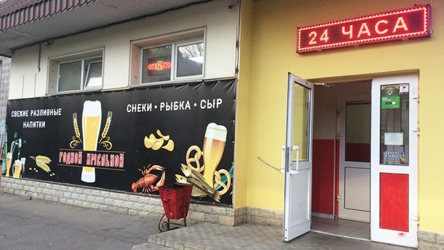 Жители Мира, 20 и соседних домов выступают против очередного круглосуточного бара в Обнинске