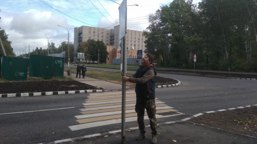 В Обнинске общественная комиссия приняла ремонт трех дорог