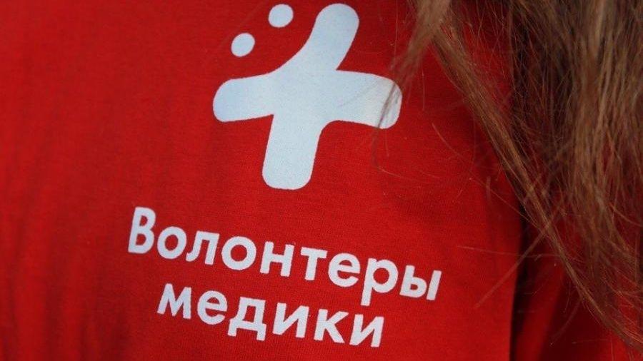 В Калуге пройдет молодежный форум «Формула добра»