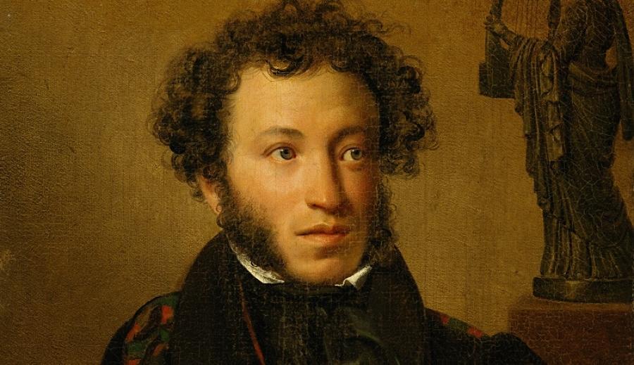 Как в Обнинске отметят день рождения Пушкина