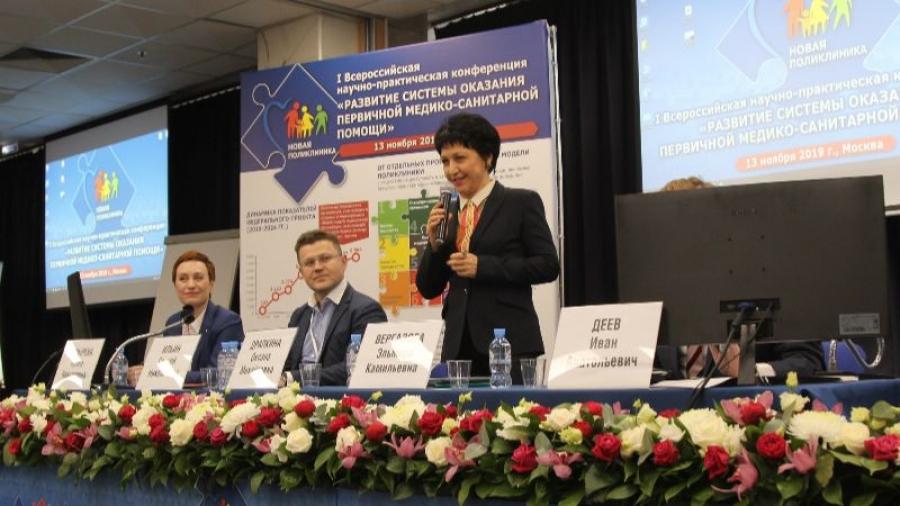 Калужскую область наградили за реализацию федерального проекта по оказанию медицинской помощи