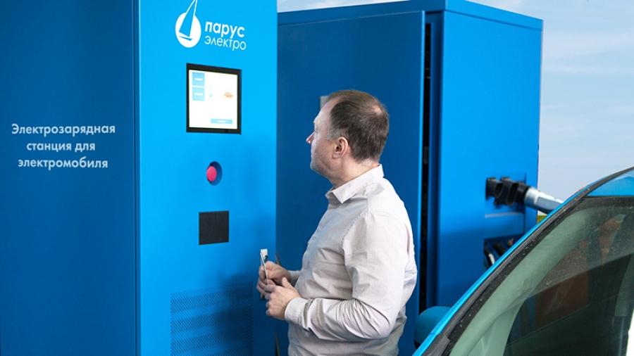 ООО «Парус-электро» планирует уже в этом году развернуть в Обнинске сеть электрозаправок