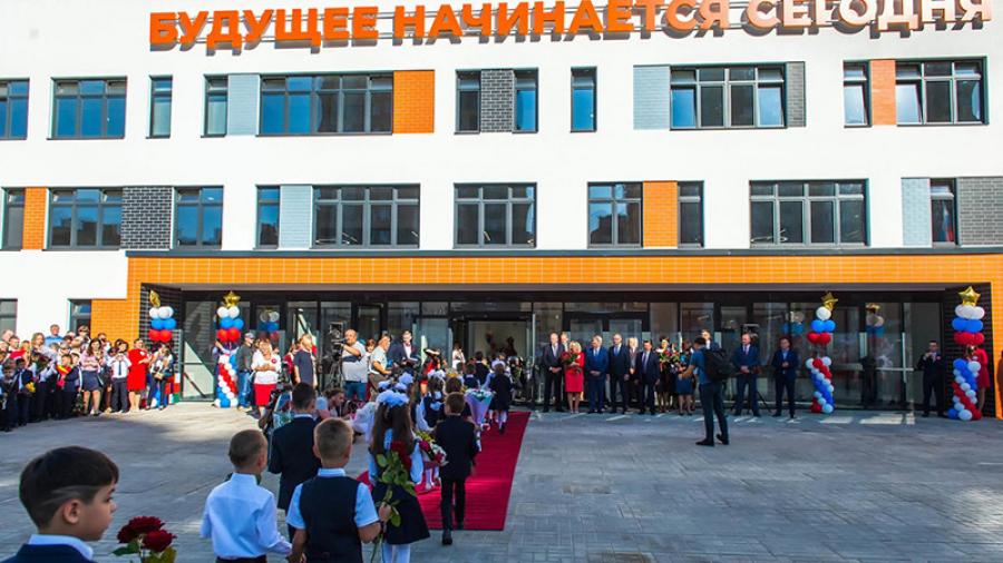 1 сентября обнинские школы встретят по-разному