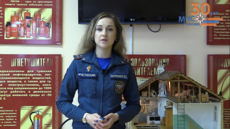 МЧС по Калужской области проводит онлайн-уроки для детей по безопасности во время каникул