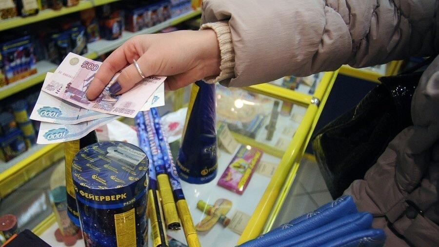 В Калужской области проверяют точки, где продают пиротехнику