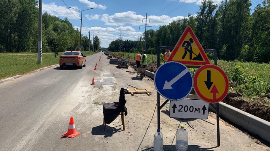 В Обнинске впервые заключен контракт жизненного цикла на ремонт автомобильной дороги — по ул. Университетской