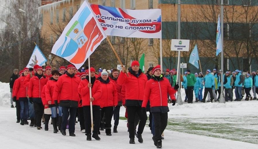 В феврале в Калуге пройдут ХIV областные зимние сельские спортивные игры