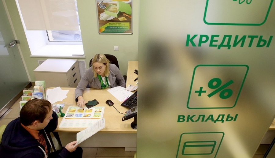 """В Сбербанке рассказали, кому предоставят """"кредитные каникулы"""""""
