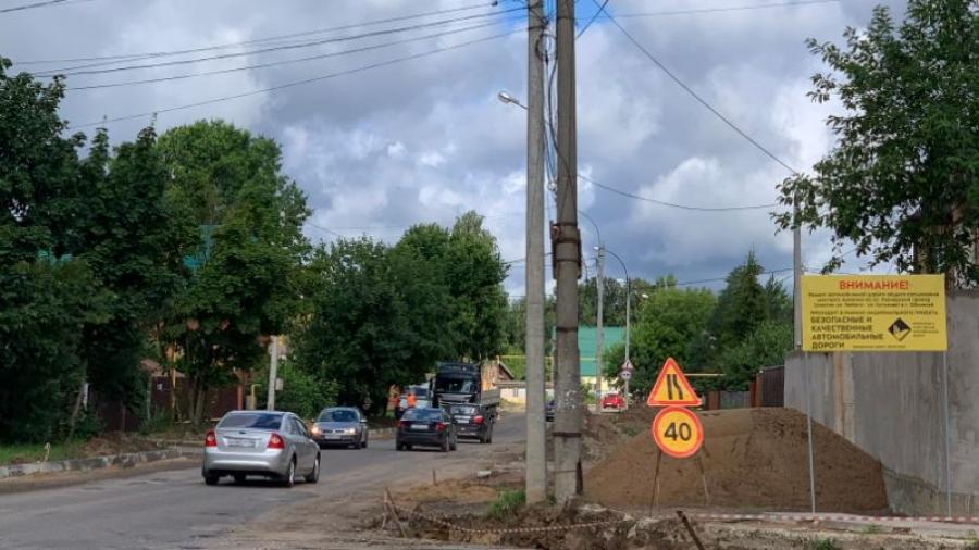 В Обнинске дорожным подрядчикам предъявляют претензии