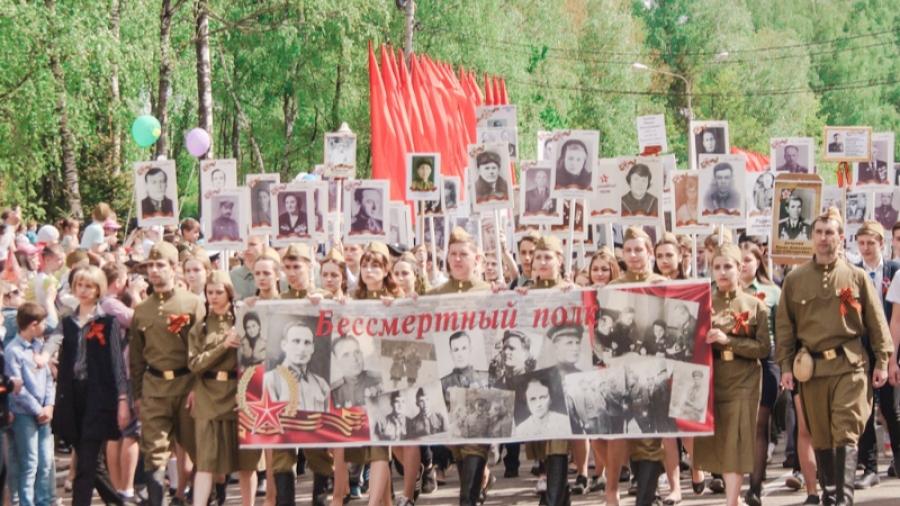 В Обнинске набирают волонтеров для сопровождения Бессмертного полка