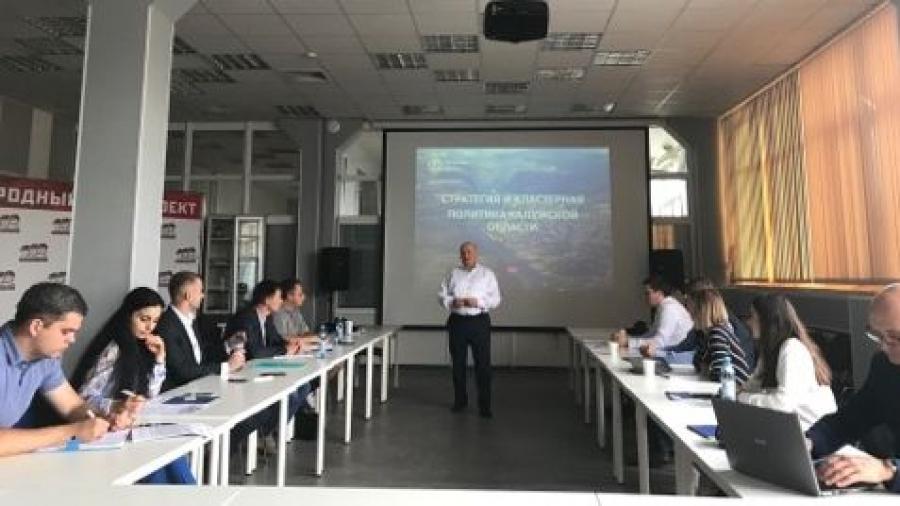 Калужская область делится бизнес-опытом с другими регионами России