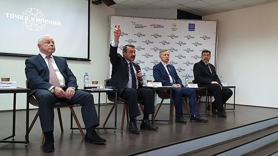 От Ельцинской к Путинской: в обнинской «Точке кипения» обсудили поправки в Конституцию