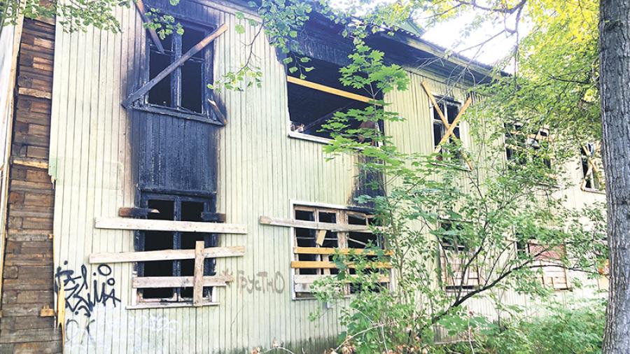 В Обнинске снесут 12 аварийных домов. В том числе сгоревшее здание на Парковой, 7