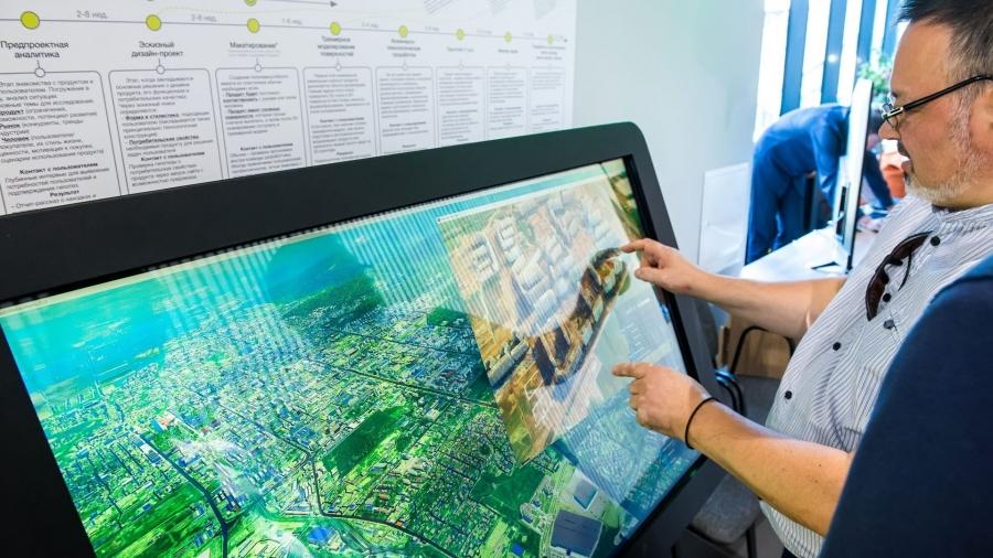 В Калуге готовятся к масштабному форуму «Цифровая эволюция»