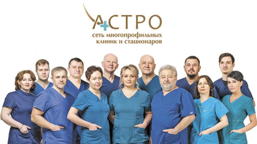 Обнинск — здоровье первым!