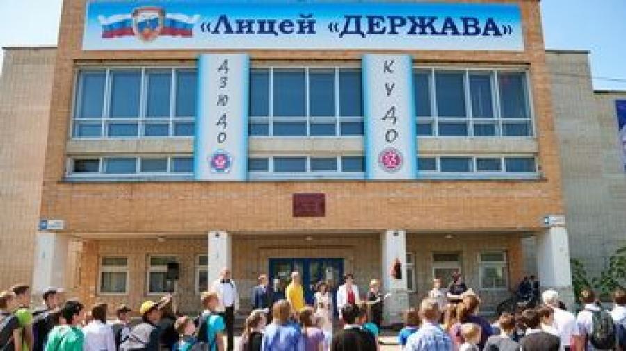 Ученики обнинской «Державы» взяли «серебро» «Президентских состязаний»