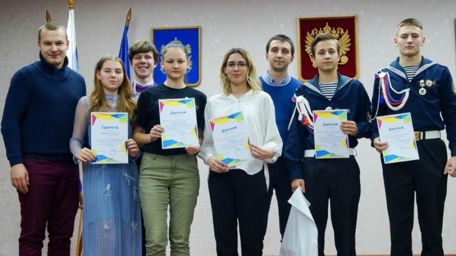 В Обнинске выбрали лучших старшеклассников