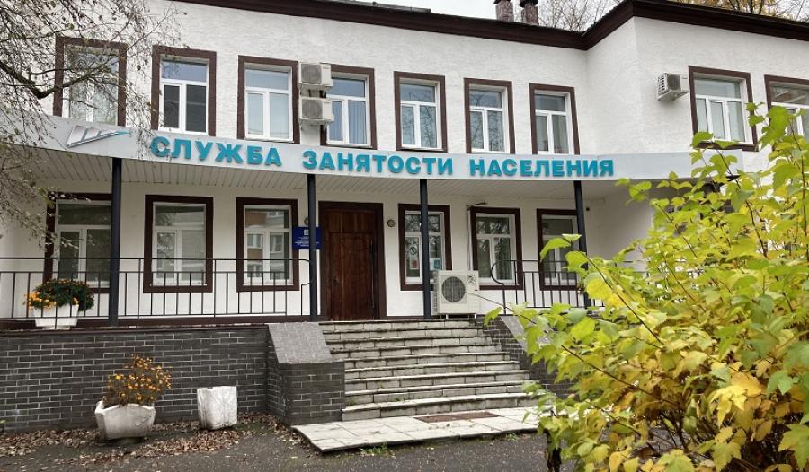 В Обнинске упал уровень безработицы