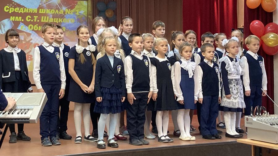 Старейшая школа Обнинска отметила большой юбилей