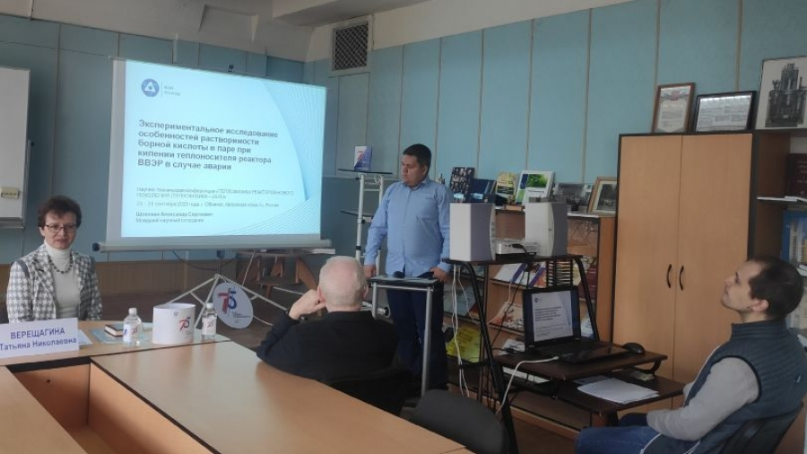 Традиционная конференция по теплофизике прошла в обнинском ФЭИ в заочном формате