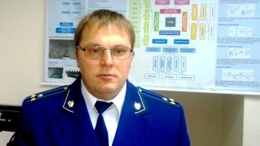 Прокурором Обнинска стал старший советник юстиции Павел Гильдиков