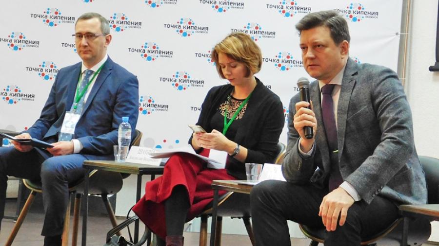 В Обнинске обсудили будущее российских наукоградов