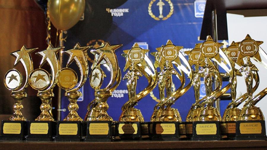 Конкурс «Человек года–2019»