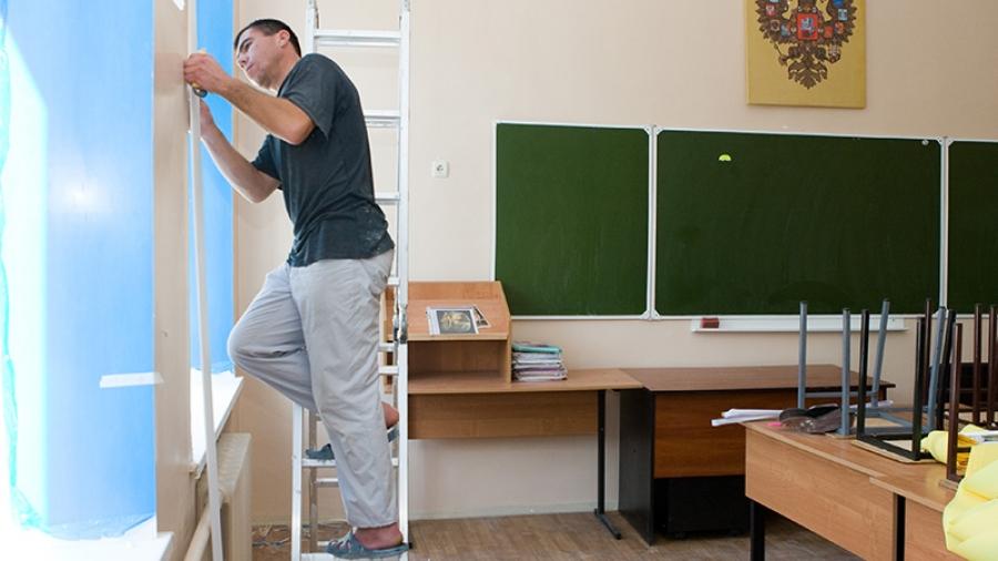 Обнинские депутаты думают, где взять деньги на ремонт общеобразовательных учреждений