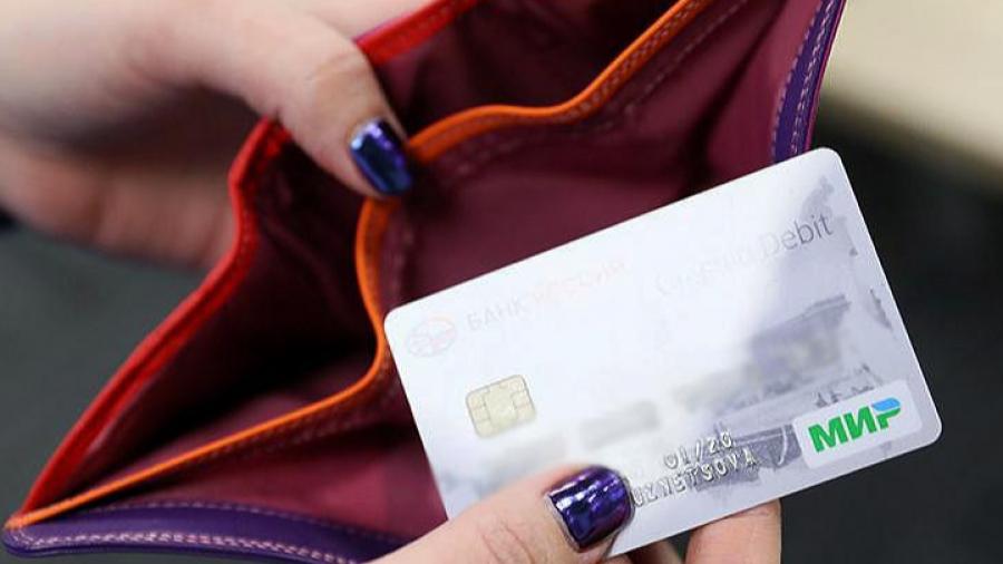 Жительницу Обнинска обманули при покупке билета в Сочи