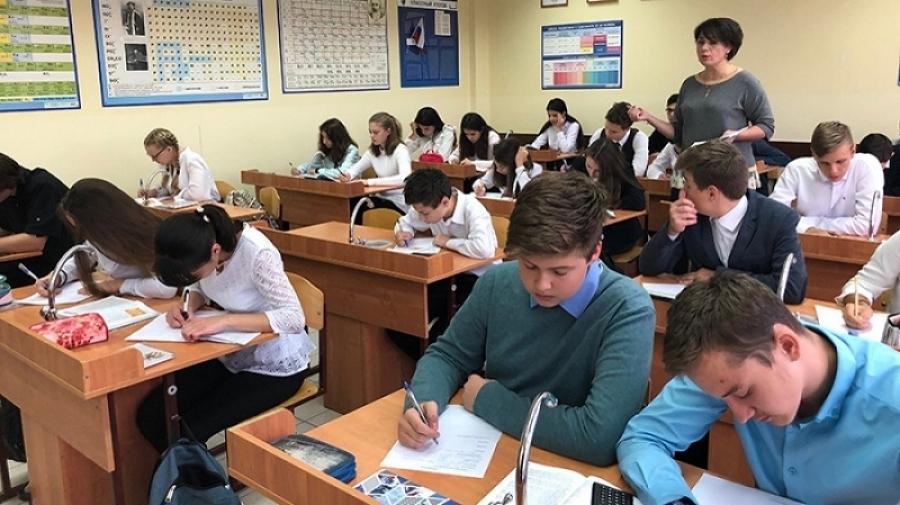 В следующем году Калужская область войдет в исследование качества образования по модели PISA