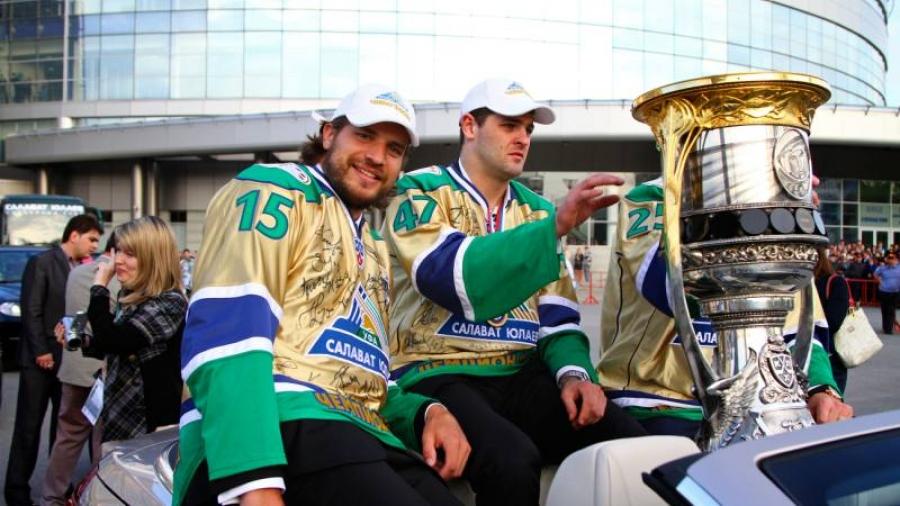В Малоярославец привезут кубок Гагарина — главный трофей Континентальной хоккейной лиги