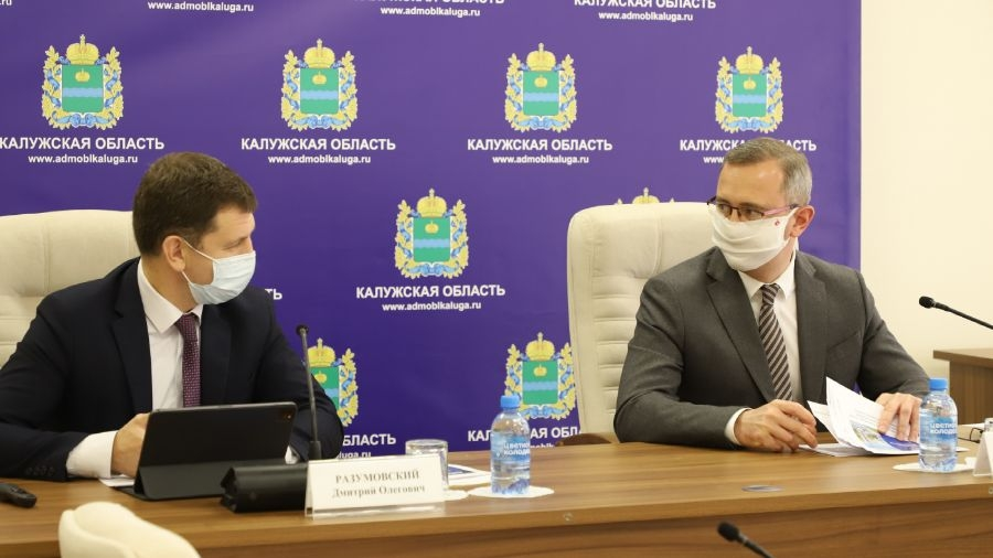 Владислав Шапша представил обнинский ИНТЦ на международном форуме «Открытые инновации»