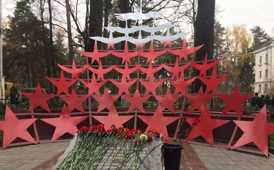 В Старом городе торжественно открыли мемориал на месте бывшего воинского захоронения