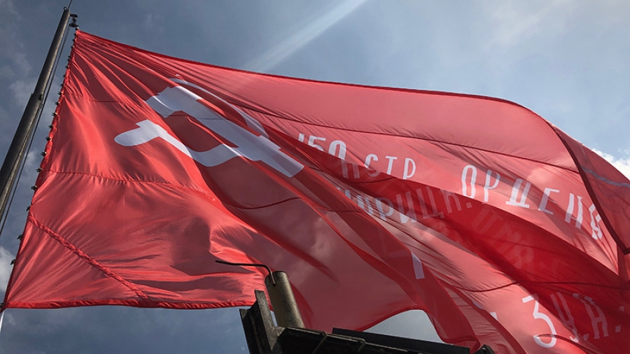 Алый флаг на высоте 318 метров обнинской метеомачты будет развеваться еще неделю