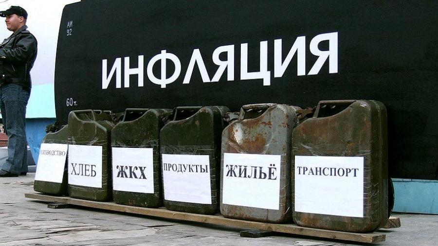 Полугодовая инфляция в Калужской области превысила 3%