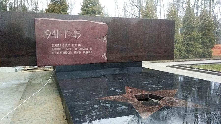 В Обнинске завершается реконструкция мемориала