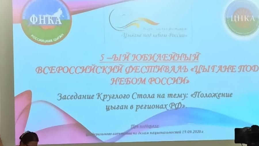 Малоярославецкие цыгане поехали на всероссийский цыганский фестиваль