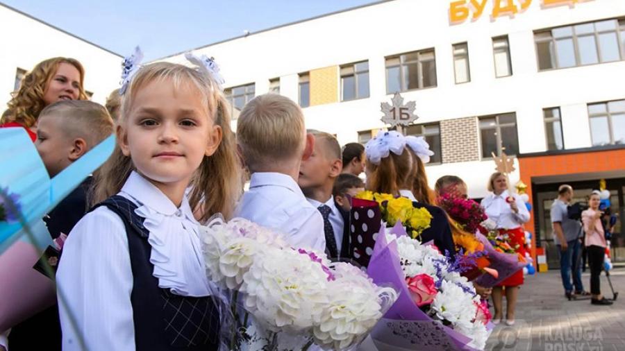 В Обнинске подводят первые итоги записи в первый класс. Однако не все дети попали в те школы, куда хотели. Мест не хватило