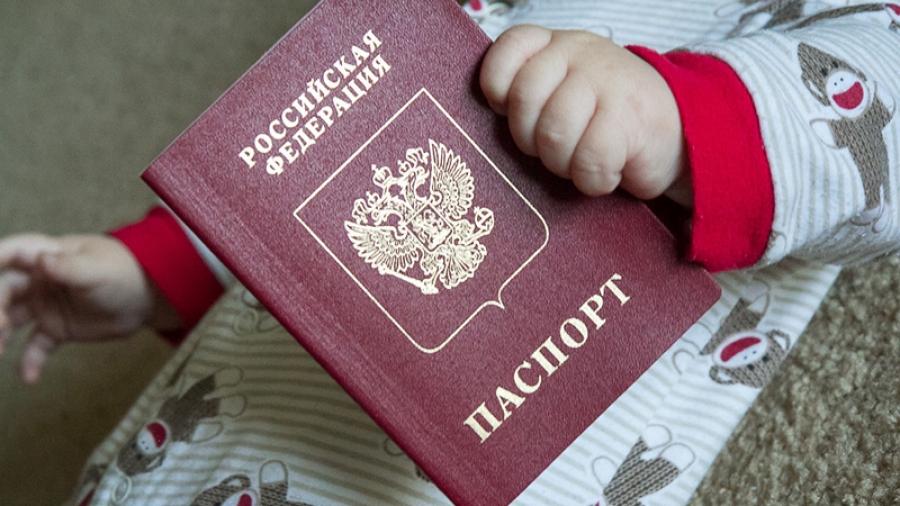 Нужен ли ребенку штамп о гражданстве?