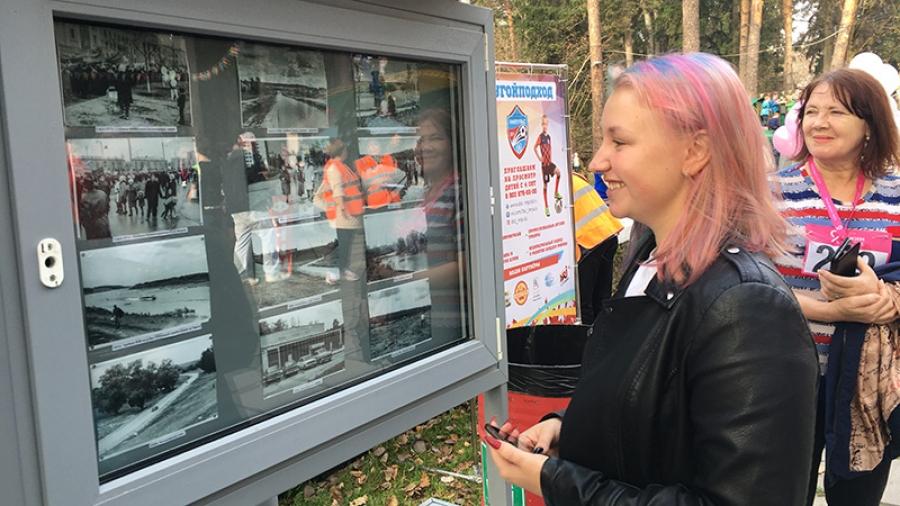 В Городском парке Обнинска проходит фотовыставка старейшего научного сотрудника ФЭИ Юрия Сергеева