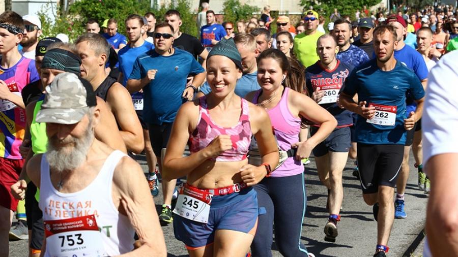 На Атомном марафоне в нынешнем году его участники впервые смогут пробежать дистанцию в 42,2 км —ее еще называют королевской