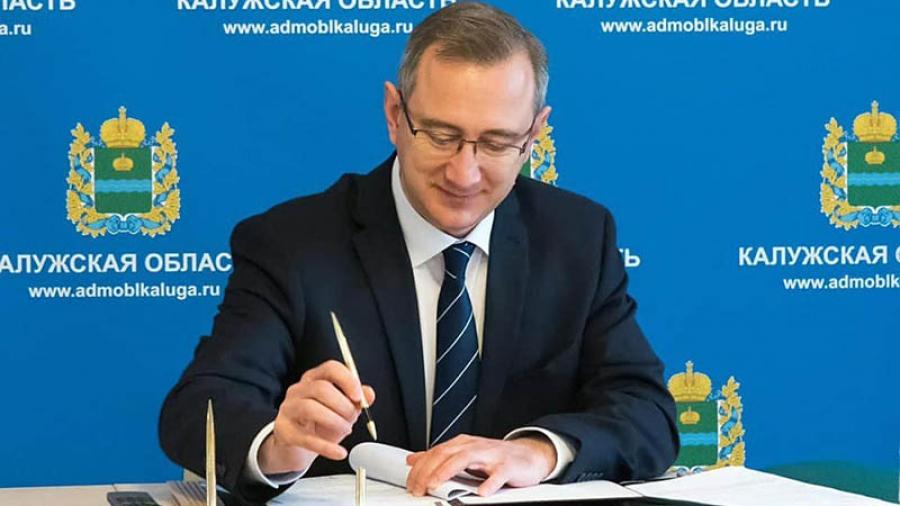 Раздали портфели. Губернатор Калужской области Владислав Шапша утвердил состав нового областного правительства