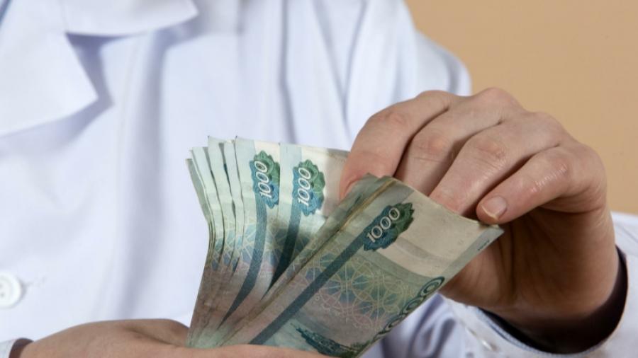 Прокуратура Калужской области помогла медикам получить «коронавирусные» выплаты