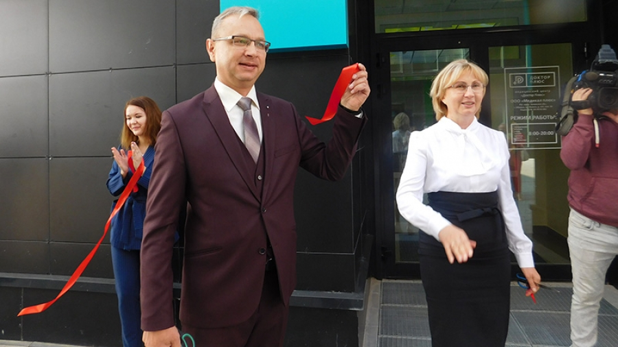 «Доктор Плюс» пришел в Обнинск