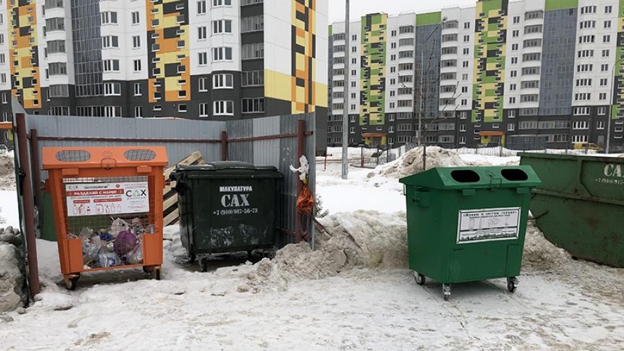 Раздельный сбор отходов в Обнинске— процесс пошел