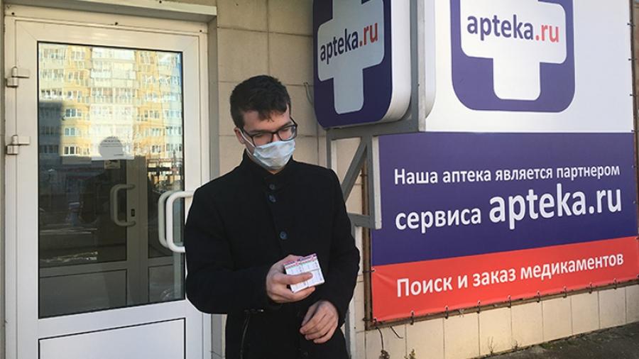 Ситуация с дефицитом в аптеках лекарств в разгар пандемии — полностью рукотворная