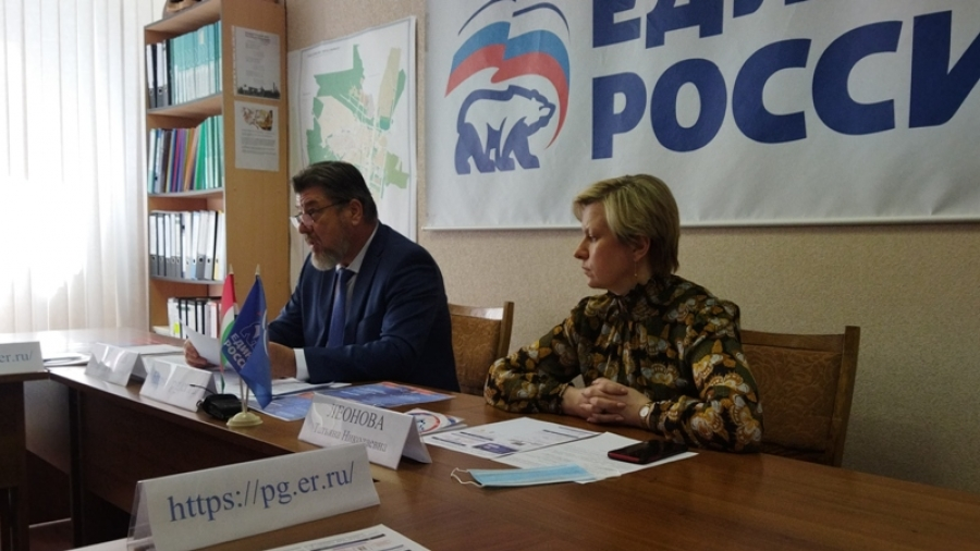 Татьяна Леонова призвала жителей города участвовать в праймериз Единой России