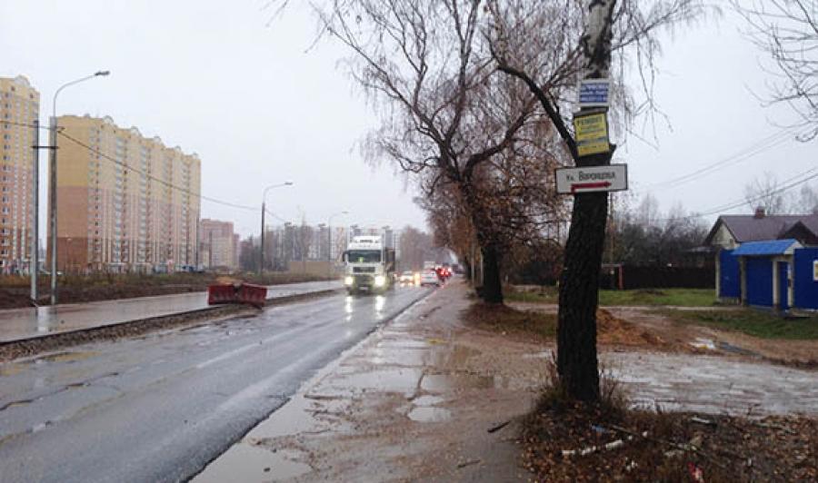 Подключение электричества в Городская улица Подключение света Рославка 2-я улица