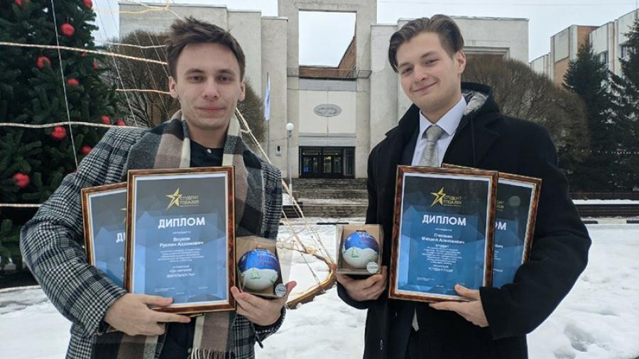 Двое из четырех «Студентов года» Калужской области – из Обнинска!